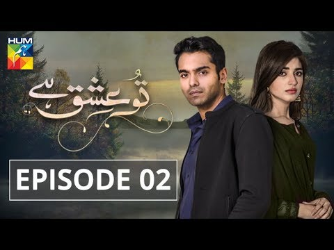 Tu Ishq Hai EP2 is Temporary Not Available