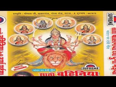 Video Hamro Je Devi Maiya || Bhojpuri durga puja songs 2015 new || Sanjivan Ram download in MP3, 3GP, MP4, WEBM, AVI, FLV January 2017