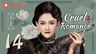 Cruel Romance   Episode 14   English Sub     Joe Chen  Huang Xiaoming