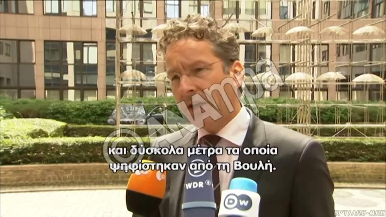Δηλώσεις Ευρωπαίων αξιωματούχων πριν απο την έναρξη του Eurogroup