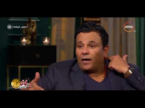 محمد فؤاد: التعبير عن الوطنية اختلف في الجيل الحالي