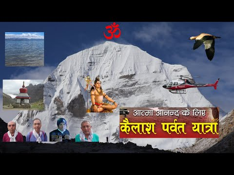 Video Biggest mysteries of Kailash Parvat, kailash Mansarovar yathra 2013 Full HD Video, Yatra Holy Places download in MP3, 3GP, MP4, WEBM, AVI, FLV January 2017