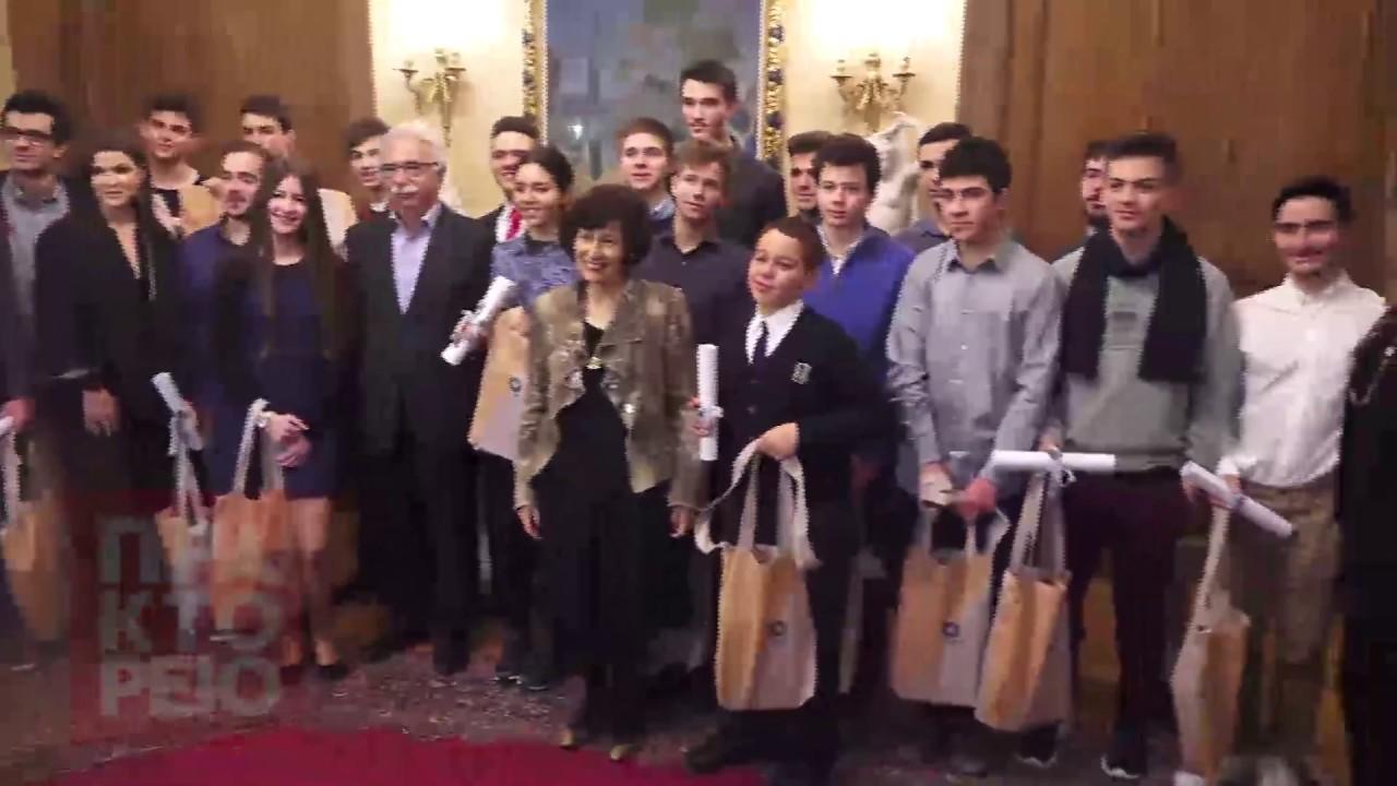 Εκδήλωση προς τιμήν των μαθητών που διακρίθηκαν στις Επιστημονικές Ολυμπιάδες