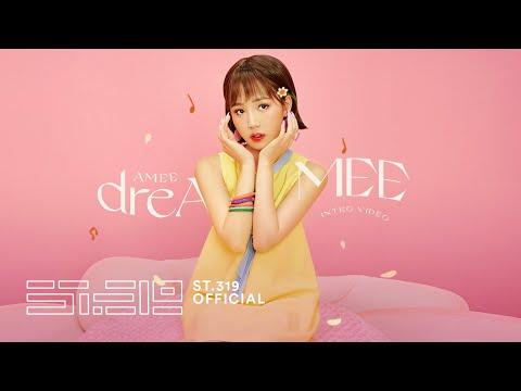 """dreAMEE"" - the 1st full album | intro concept video"