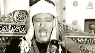 Download Video « رَبِّ اجْعَلْنِي مُقِيمَ الصَّلَاةِ » متع سامعيك مع شيخ القرآء في هذه التلاوة المذهلة MP3 3GP MP4