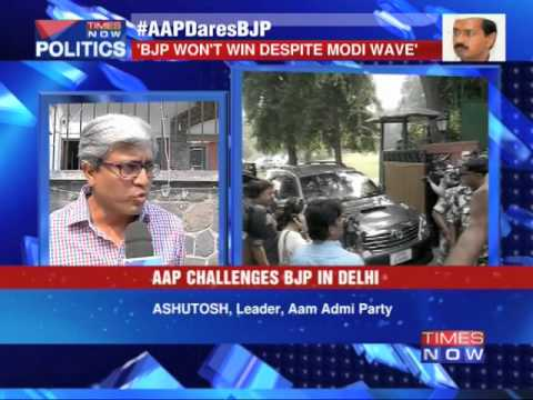 Aap - A day after BJP's election victories in Haryana and Maharashtra, the Aam Admi Party (AAP) is challenging the BJP to go for fresh polls for the Delhi Assembly. AAP leaders say that if the BJP...