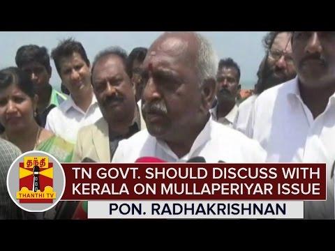 TN-Govt-Should-Discuss-With-Kerala-Govt-On-Mullaperiyar-Issue--Pon-Radhakrishnan