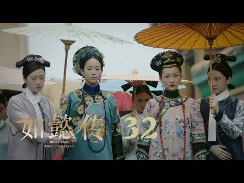 Video 如懿傳 32   Ruyi's Royal Love in the Palace 32(周迅、霍建華、張鈞甯、董潔等主演) download in MP3, 3GP, MP4, WEBM, AVI, FLV January 2017