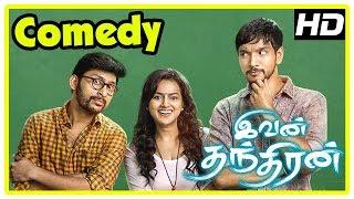 Video Ivan Thanthiran Comedy Scenes | Gautham Karthik | Shraddha | RJ Balaji | Mayilsamy | Madhan Bob MP3, 3GP, MP4, WEBM, AVI, FLV Desember 2018