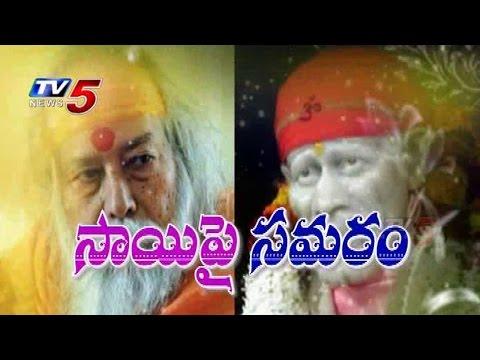Saints Action Plan Against Sai Baba : TV5 News