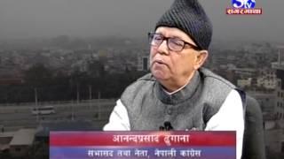 STV CHAT with Ananda Prasad Dhungana