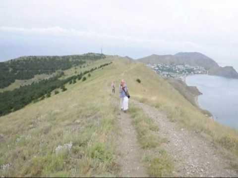 Название Видео - Пешее путешествие из Орджоникидзе в Коктебель, часть 3