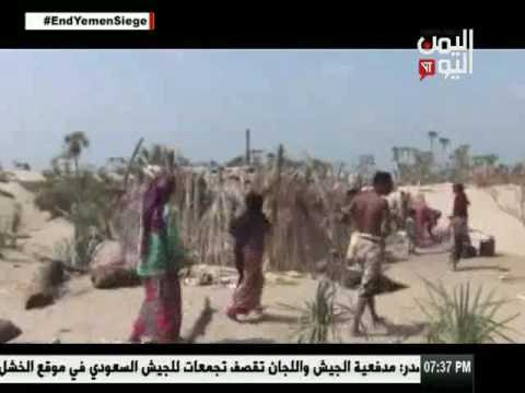 Yemen Today Channel English news 27 4 2017