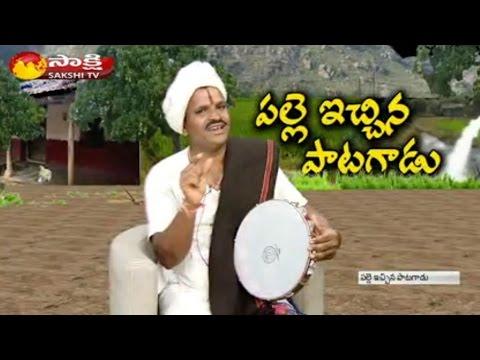 Folk Singer Shepherd Neela Narsimha Face to Face || Sakshi Special Edition - Watch Exclusive