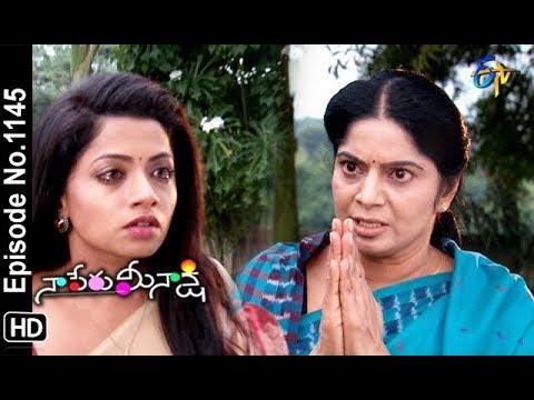Naa Peru Meenakshi   1st November 2018   Full Episode No 1145   ETV Telugu