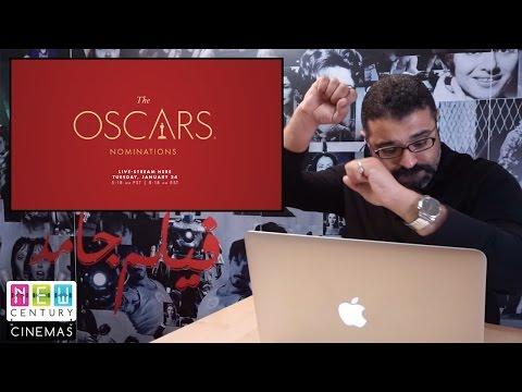 """شاهد- تغطية """"فيلم جامد"""" لترشيحات جوائز الأوسكار 2017"""