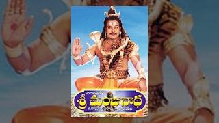 Sri Manjunatha | Full Length Telugu Movie | Chiranjeevi, Arjun, Soundarya