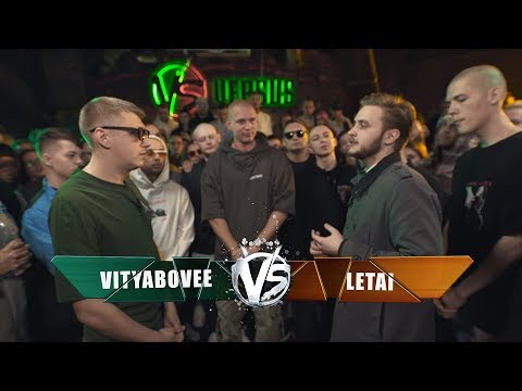 Versus Fresh Blood 4: VITYABOVEE vs. LeTai