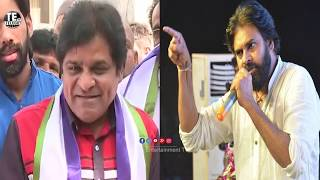 Video Pawan Kalyan Strong Reply to Comedian Ali || #JanasenaParty || TE TV MP3, 3GP, MP4, WEBM, AVI, FLV Maret 2019