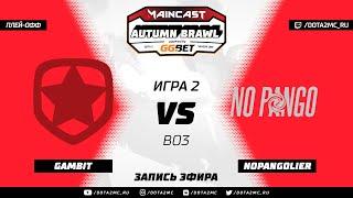 Gambit vs NoPangolier (карта 2), MC Autumn Brawl, Плей-офф