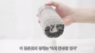 video thumbnail REAL WATER The Safe Water Without Microplastics Real Water Bottled Water Filter youtube
