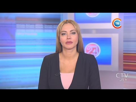 Новост \24 часа\ за 13.30 04.02.2017 - DomaVideo.Ru