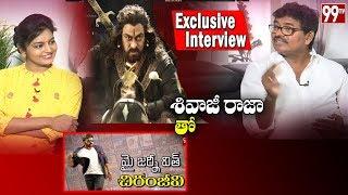 Actor Sivaji Raja Opens on Syeraa Chiranjeevi   My Journey with Chiranjeevi