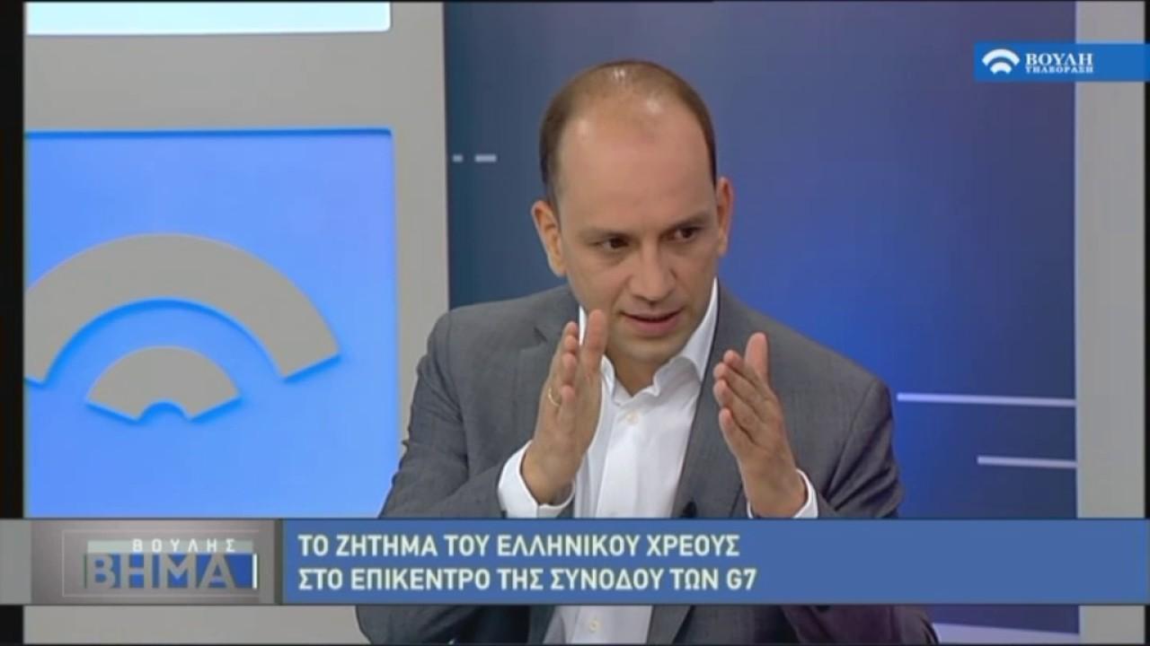Συζήτηση και Ψήφιση  των Μέτρων και Αντίμετρων της Συμφωνίας Κυβέρνησης – Θεσμών (11/05/2017)