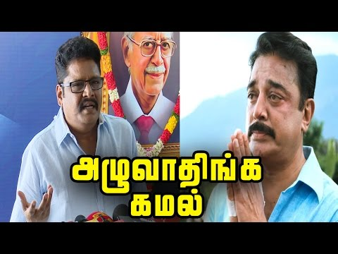 Kamal Sir Lost His Father Again |  ..