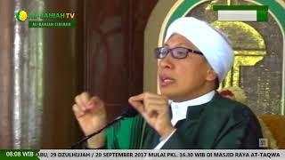 Video Hukum Merindukan Kekasih Yang Belum Halal - Buya Yahya Menjawab MP3, 3GP, MP4, WEBM, AVI, FLV Oktober 2017