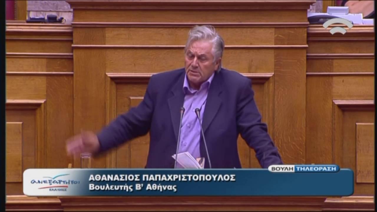 Α.Παπαχριστόπουλος(Κοινοβ.Εκπρόσ.ΑΝΕΛ)(Αναλογική εκπρ.των πολιτικών κομμάτων)(20/07/2016)