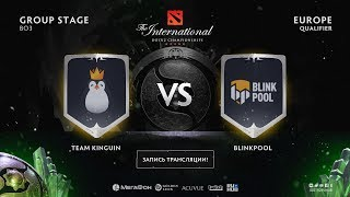 Team Kinguin vs BlinkPool, The International EU QL, game 1 [Maelstorm и Lost]