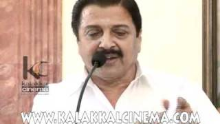 Rajini At Condolence Meeting