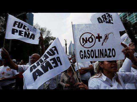 Μεξικό: Διαδήλωση κατά των αυξήσεων στην τιμή της βενζίνης
