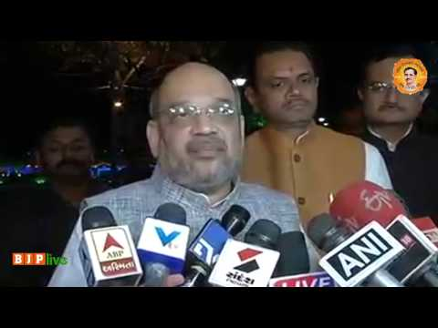 I welcome and thank PM on behalf of crores of BJP workers and people of the nation: Shri Amit Shah