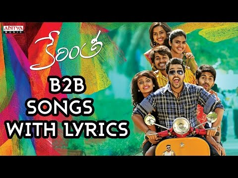 Kerintha B2B Full Songs With Lyrics - Sumanth Ashwin, Sri Divya, Tejaswi Madivada