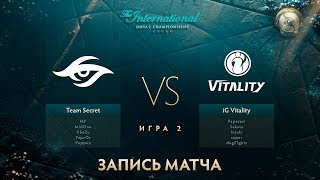 Secret vs IG.Vitality , The International 2017, Групповой Этап, Игра 2