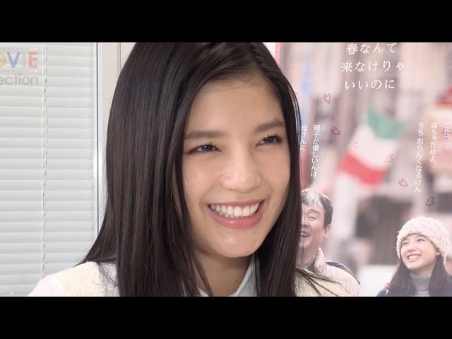 E-girls石井杏奈が語る一人暮らしの楽しさ淋しさ/映画『スプリング、ハズ、カム』インタビュー