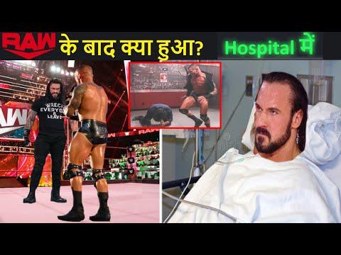 पंगा लिया Roman reigns - WWE Monday Night Raw 25th August 2020 Highlights, Drew McIntyre in Hospital