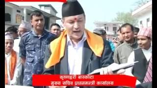 कुम्भमेला चतराधाममा नेपाल सरकारकेा भूमिका