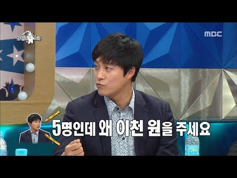 Jokes - [RADIOSTAR]라디오스타- Dae-chul, pizza bread is bridging a special personal relationship with his wife.