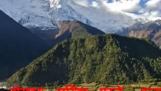 Nice Nepali old modern song