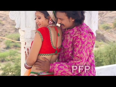 HD धक धक करे कालजा - Latest Rajasthani Romantic Songs || Rajasthani Hot Songs 2016