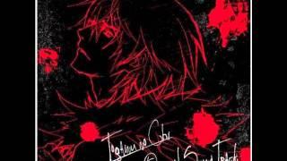 Download Lagu Togainu no Chi Anime OST - Sion Mp3