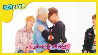 Video [Weekly Idol EP.359] I hope Taemin and Ki Beom get along MP3, 3GP, MP4, WEBM, AVI, FLV Juni 2018