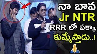 Video Allu Arjun Said NTR Is My 'BAVA'    Allu Arjun Superb Speech About Jr NTR    Taxiwaala    NSE MP3, 3GP, MP4, WEBM, AVI, FLV April 2019