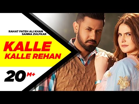 Kalle Kalle Rehan (Full Video Song) | Rahat Fateh Ali Khan & Sanna Zulfkar | Speed Records