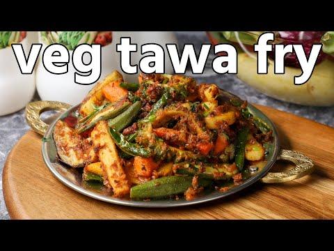 healthy & tasty veg tawa fry recipe | tawa sabzi | tawa fry vegetables | tawa fry sabji