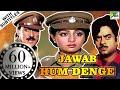 Download Lagu Jawab Hum Denge | Full Movie | Jackie Shroff, Shatrughan Sinha, Sridevi | HD 1080p Mp3 Free