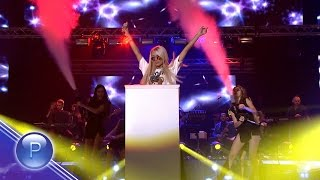Tedi Aleksandrova - Чалга пеперудки (Live) videoklipp